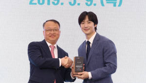 [사진기사]국세청 홍보대사에 연예인 이제훈·서현진 위촉