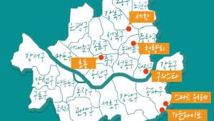 GS칼텍스, 서울 7개 주유소에 100kW급 전기차 급속 충전기 설치