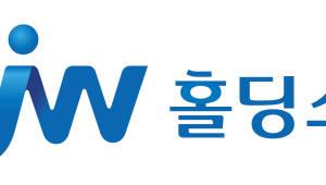 JW홀딩스, 췌장암 조기진단 기술 중국 특허 획득