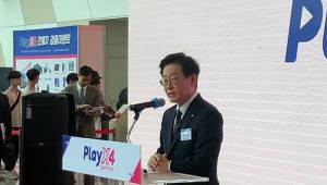 """플레이엑스포 개막... 이재명 도지사 """"오해 받는 게임산업, 성장 정책 만들 것"""""""