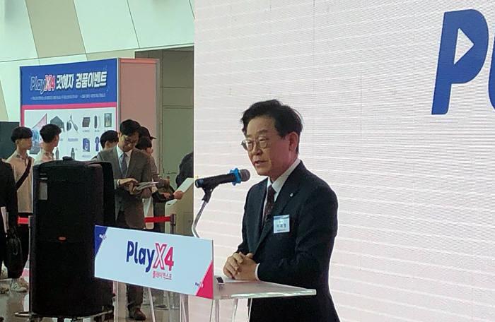 이재명 경기도지사가 플레이엑스포 개막식에서 발언하고 있다.