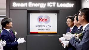 한전KDN, 베트남지사 개소…동남아 전력 ICT 수출 교두보