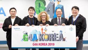 KOTRA-바이엘, 헬스케어·스마트팜 스타트업 육성사업 3곳 선정