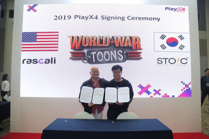 (왼쪽) 제임스정 라스칼리 대표 (오른쪽) 김홍석 스토익엔터 대표
