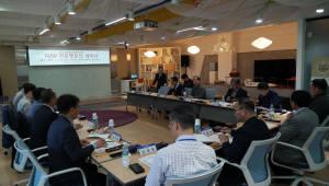 [HW스타트업 메카, 경북창조경제혁신센터]<상>제조창업으로 지역경제 일으킨다