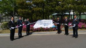 RIST, 미세먼지연구센터 개소…미세먼지 저감기술 개발 시작