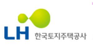 LH, 무선 사물인터넷(IoT) 기술을 적용한 스마트홈 구축