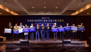 BoB, 차세대 보안리더 양성 최고 교육과정으로 발돋움…8기 모집중