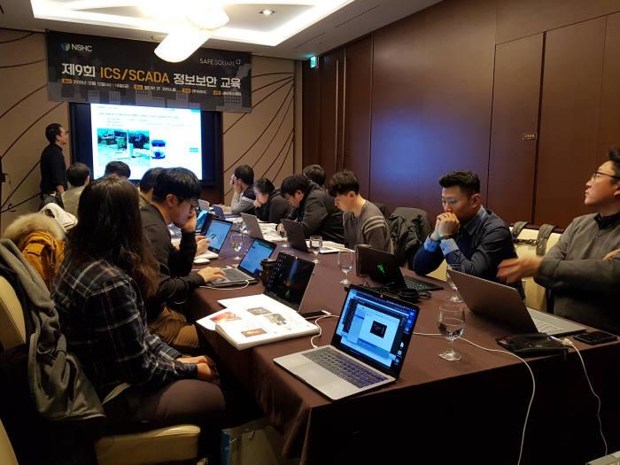 NSHC, 'ICS·SCADA 정보 보안 전문가 과정 교육' 개설