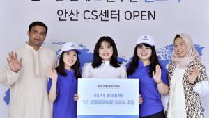 센트비, 외국인 근로자 위한 안산 CS센터 오픈