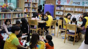 코리아드라이브, 가정의 달 맞아 취약계층 아동 위한 자리 마련