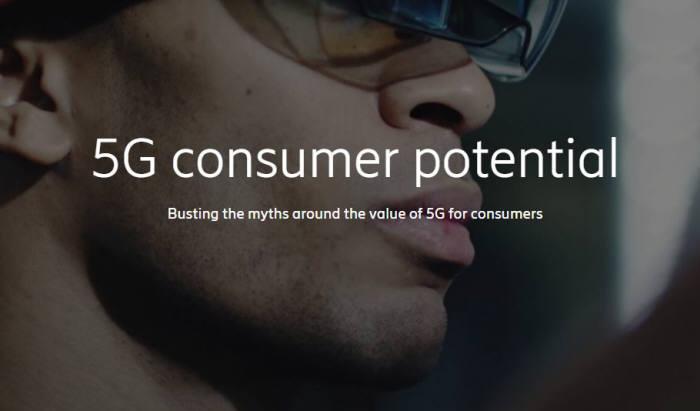 에릭슨 5G 소비자 잠재력 보고서
