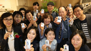 CJ헬로, 임직원 가족초청 ···출근길 동행·명예사원증 수여 등