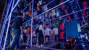 삼성 TV 팝업스토어 '새로보다' 방문자 1만명 돌파