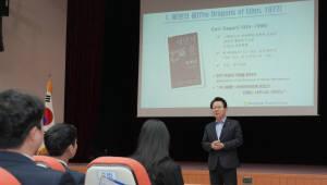 김광수 농협금융지주 회장, 은행 직원 대상 특강