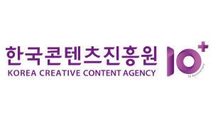 """""""콘텐츠로 세상 연결""""…한콘진 새 비전·CI 공개"""