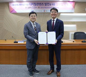 대구디지털산업진흥원과 씨제이이엔엠이 애니메이션 기반 디지털콘텐츠발전을 위한 MOU를 맺었다. 사진 오른쪽이 이승협 DIP 원장.