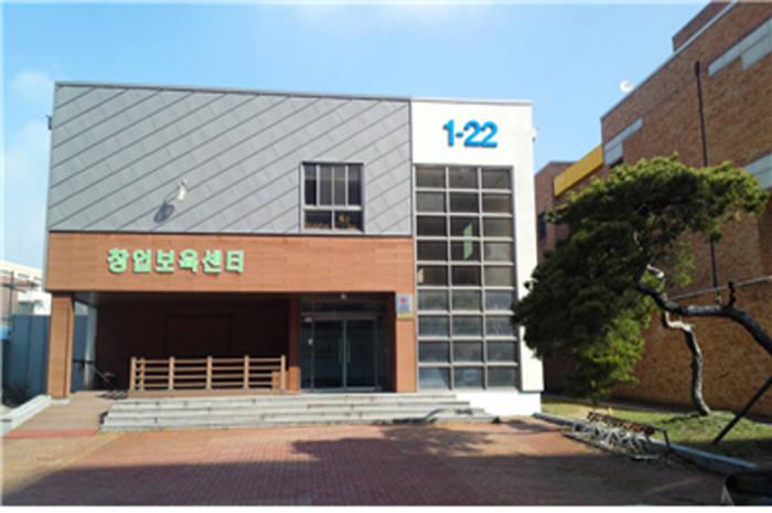 전북대 창업보육센터 전경.