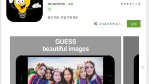 이볼케이노, 이미지와 소리로 영어 습득하는 솔루션 개발…첫 단계로 '아하이미지' 앱 첫 선