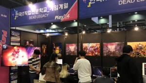 한국IT직업전문학교 '플레이엑스포'에 학생 게임 전시