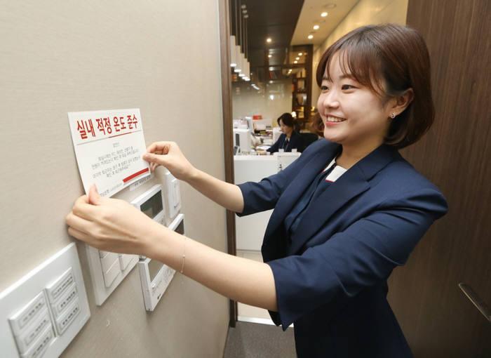 BNK경남銀, '에너지·물자 절약 캠페인' 펼쳐