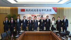 BNK금융, 중국 칭다오시 대표단 면담