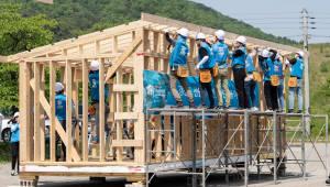 """스마일게이트, 한국해비타트 """"강원도 산불피해 주민들을 위한 임시 주택 건축"""""""