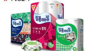 미래생활, 한국전략마케팅학회 '브랜드 대상' 수상