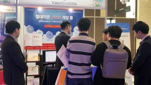 토마토시스템, 글로벌 상용SW 명품대전서 UI툴 '엑스빌더6' 호평