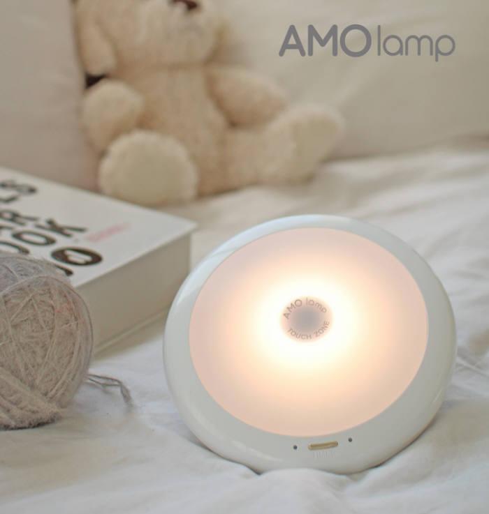 아모전자가 출시한 눈이 편안한 EP LED 수유등 아모램프.