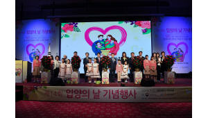 아이스크림에듀, 입양가정에 '홈런 학습기' 10대 후원