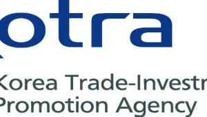 KOTRA-창진원-창조경제혁신센터, 프랑스 비바텍에 통합 한국관 공동 운영