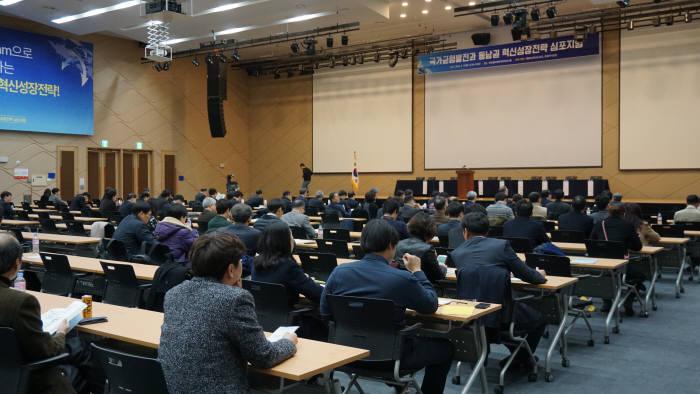 지난 2월 부산에서 열린 국가균형발전과 혁신성장전략 심포지엄.