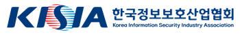 """KISIA, '융합보안 전문위원회' 발족...""""정보·물리보안 연계 통한 상생협력 추진"""""""