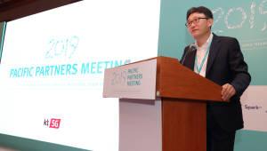 KT, 제주도서 글로벌 통신사와 '5G' 논의
