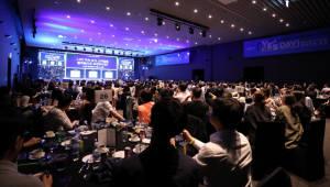 예스24, 2019 신입 인턴 사원 공개 채용