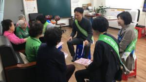 한국토지주택공사(LH), 주거급여제도를 적극 알리기 위한 '찾아가는 서비스' 시행
