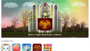 123게임즈, '팝콘게임' 통해 신작 5종 서비스