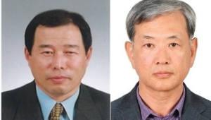 서한안타민·에스앤비 대표, '중소기업인대회'서 금탑산업훈장 문 대통령 친수