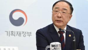 """홍남기 부총리 """"버스 공공성 차원 재정지원 방안 적극 찾겠다"""""""