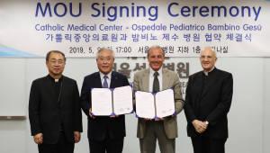 가톨릭중앙의료원, 이탈리아 밤비노제수병원 의료사업 맞손