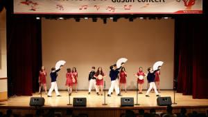 광동제약, 평택지역 임직원 위한 제18회 가산콘서트 개최