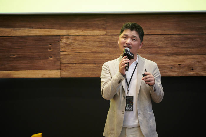 김범수 카카오 의장. 사진=카카오