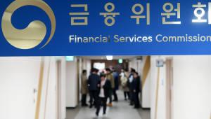 금융당국, 추가 발견 이건희 회장 차명계좌 과징금 부과 검토