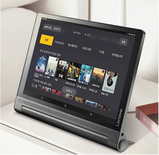 LG 유플러스의 U+tv 프리는 레노버 요가 탭3 플러스를 단말로 적용하고 네이버 클로바를 AI로 채택했다 [사진=LG유플러스]