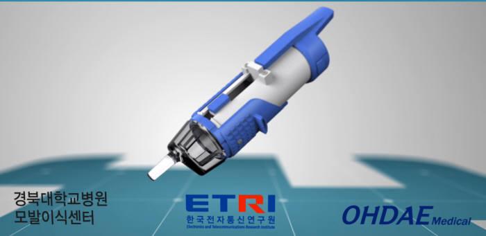 오대주식회사의 메디컬팀이 ETRI, 경북대 모발이식센터와 공동 개발에 상용화한 멀티모발이식기 리체어