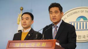 """바른미래당 새 사령탑에 '오신환'…""""젊은 리더십으로 혁신"""""""