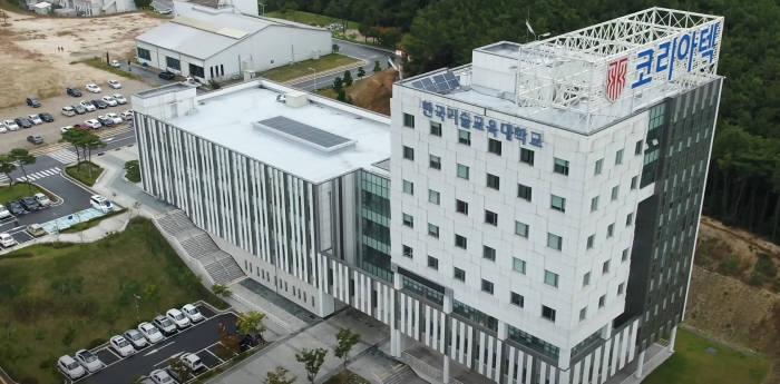 한국기술교육대, '과학벨트 기능지구 창업성장 지원사업' 주관기관 선정