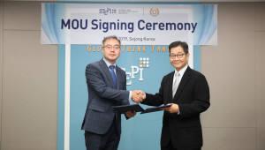 STEPI, 아시아생산성기구와 과학기술혁신정책 공동연구 MOU 체결