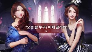 성상품화에도 인기…中 게임 '낯뜨거운 성공문법'